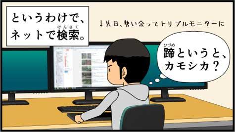 bnw_0192_3