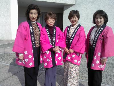 福島商工会議所女性会
