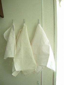 パリッとした布巾