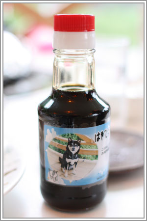 日本のエーゲ海 岡山・牛窓の旅19