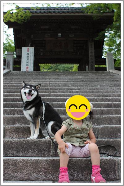 2013修善寺02