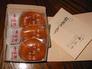 梅花亭のお菓子
