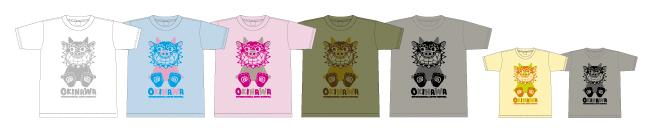 沖縄国際映画祭,シーサー,Tシャツ