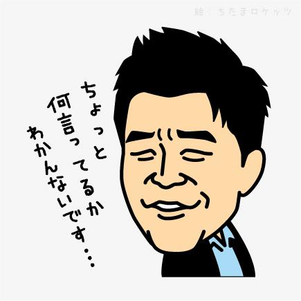 「サンドイッチマン 富沢」の画像検索結果