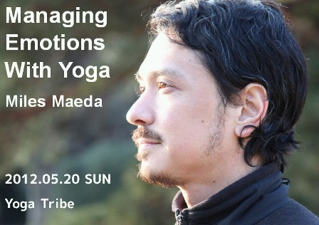 Managing Emotions With Yoga