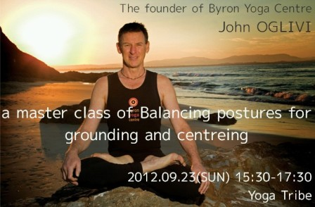 a master class of Balancing postures for grounding and centreing