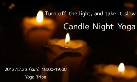 chandle night yoga