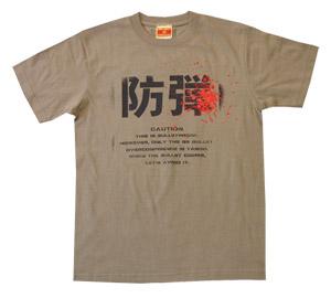 防弾Tシャツ