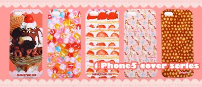 かわいいiPhone5ケース