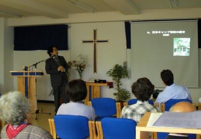 青梅東 キャンプ宣教紹介
