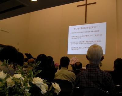 宣教大会 永福CH1