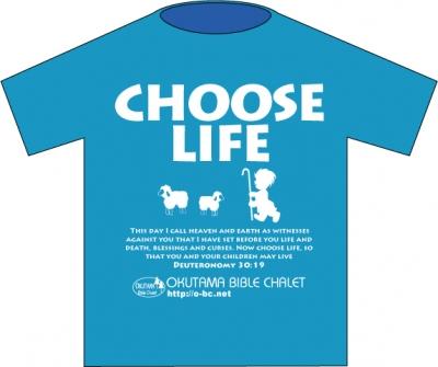 2010Tシャツ表
