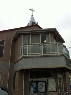 湘南ライフタウンキリスト教会