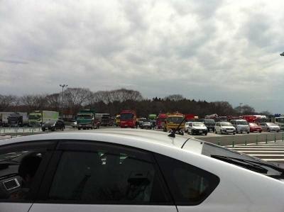 神奈川消防庁