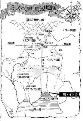 ミスベ周辺地図01