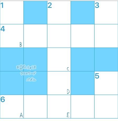 パズル01の出題