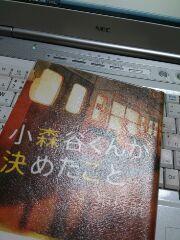 150204_本