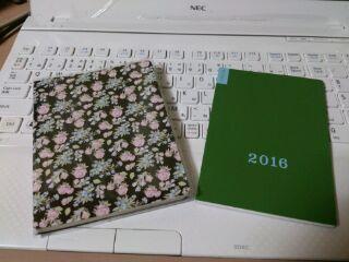 150926_手帳サイズ