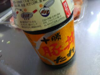 170505_豚丼