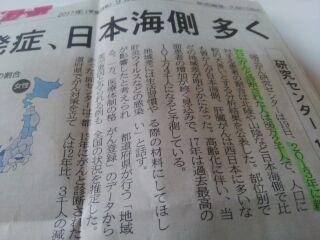 170921_新聞