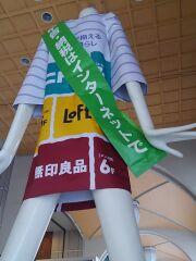 180214_ナナちゃん