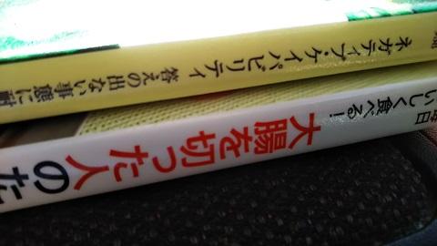 181205_tsundoku