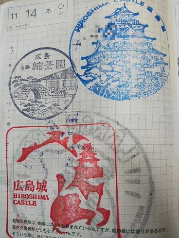 191114広島