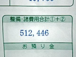 20090521172654.jpg