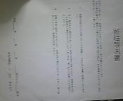 091227_125753.jpg