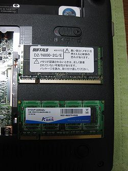 EeePC 1005HA メモリ増設 07
