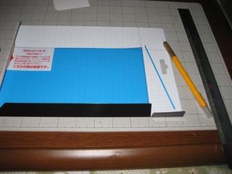 EeePC 1005H液晶保護フィルム 06