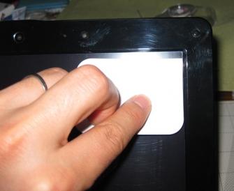 EeePC 1005H液晶保護フィルム 12