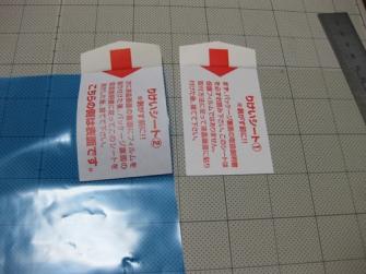 EeePC 1005H液晶保護フィルム 14