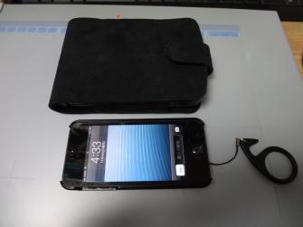 リュウド(REUDO) 折りたたみワイヤレスキーボード RBK-3200BTi