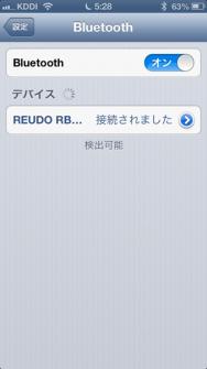 リュウド(REUDO) 折りたたみワイヤレスキーボード RBK-3200BTiをiPhoneとペアリング