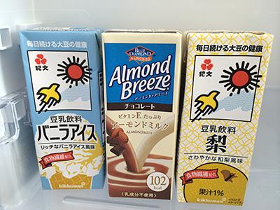 紀文の豆乳(梨、バニラアイス)、アーモンド・ブリーズ(チョコレート)