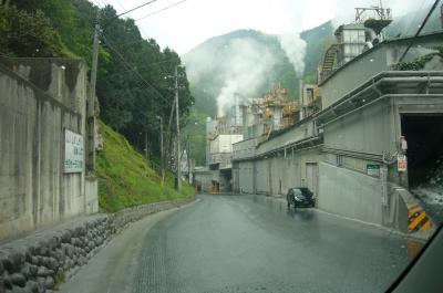 秩父の石灰工場