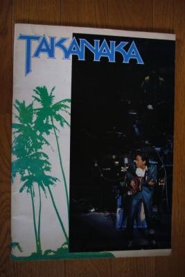 super takanaka live80