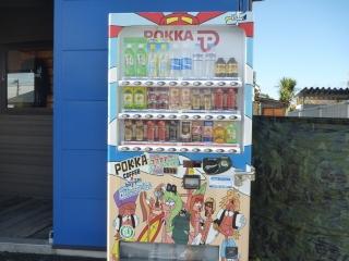 ポッカコーヒーの自販機!