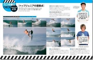 SURFINLIFE