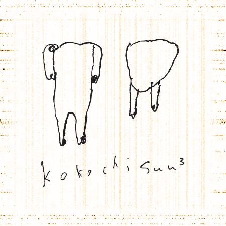 kokochi_sun3_logo.jpg