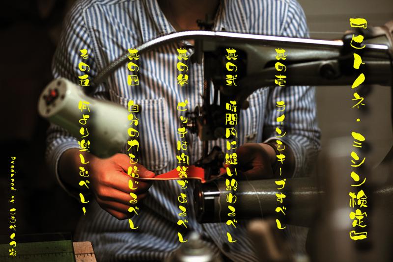 image_koubou_95.jpg