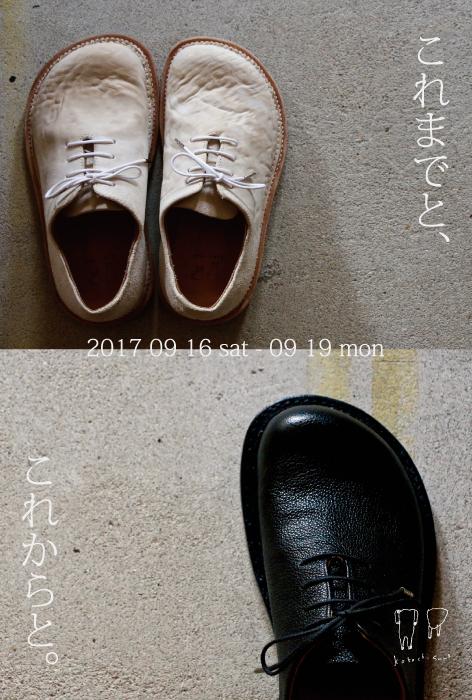 OTO-DMオモテ.jpg