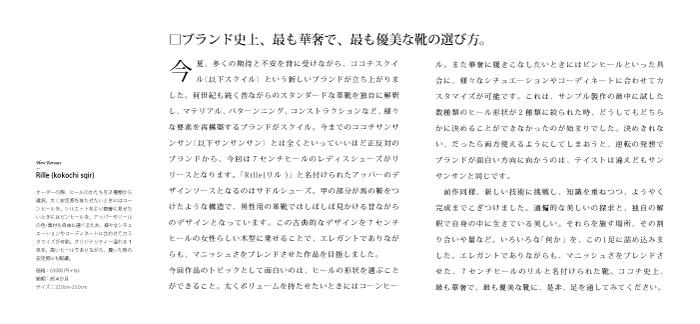 2018.12月展_6sq文章.jpg
