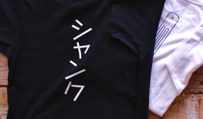 kokochi sun3 / シャンクTシャツ