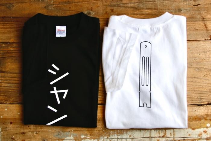 kokochisun3,Tシャツ,シャンク
