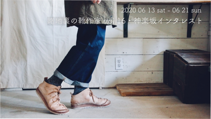 kokochi sun3 / kamma / こうべくつ家