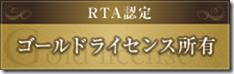 hahako_license.jpg
