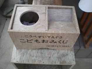 20101130_1421692.jpg