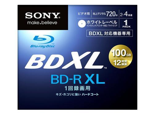 BDXL」 規格に準拠した3層ブルー...